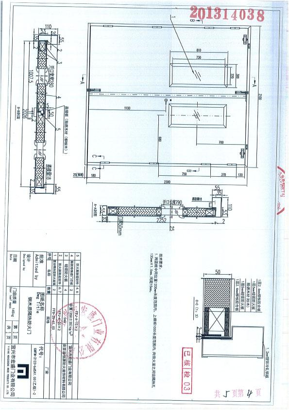 电路 电路图 电子 工程图 户型 户型图 平面图 原理图 595_842 竖版